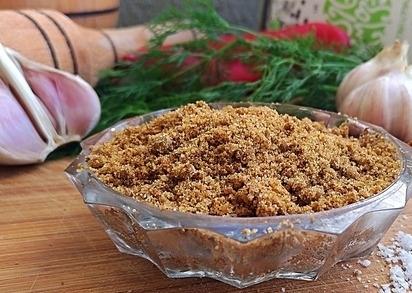 Фото для рецепта: Вкусная соль
