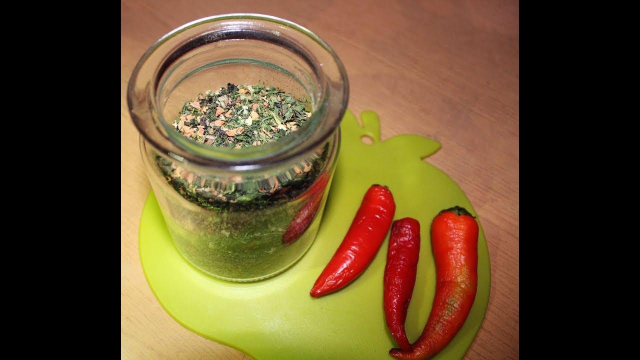 Фото для рецепта: Универсальная приправа для овощных салатов